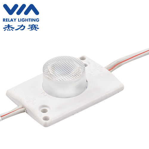 waterproof led side light module