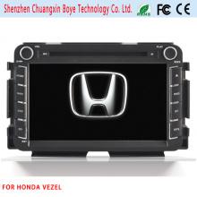 Мультимедийный DVD-навигатор для Honda Vezel