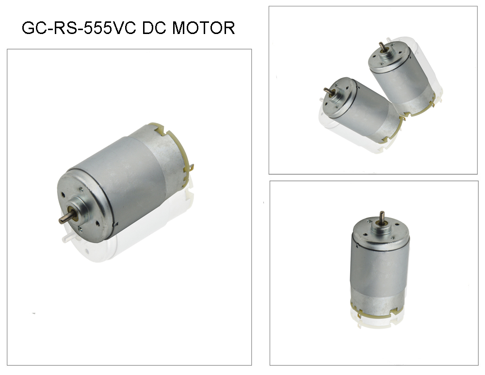 DC brush motor