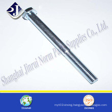Hex Bolt with Partial Thread