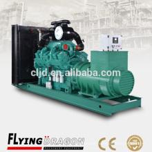 Низкий расход топлива 1000кВА Mecc генератор переменного тока генератор 800 кВт дизель-генератор