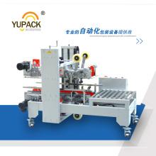 Yupack I Shape Side et Corner Sealing Automatic Box Attaing Machine