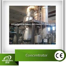 Concentré ou évaporateur de recyclage de l'alcool