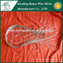 Гибкая металлическая веревочка для мешков / альпинистская сетка для мини-мешков