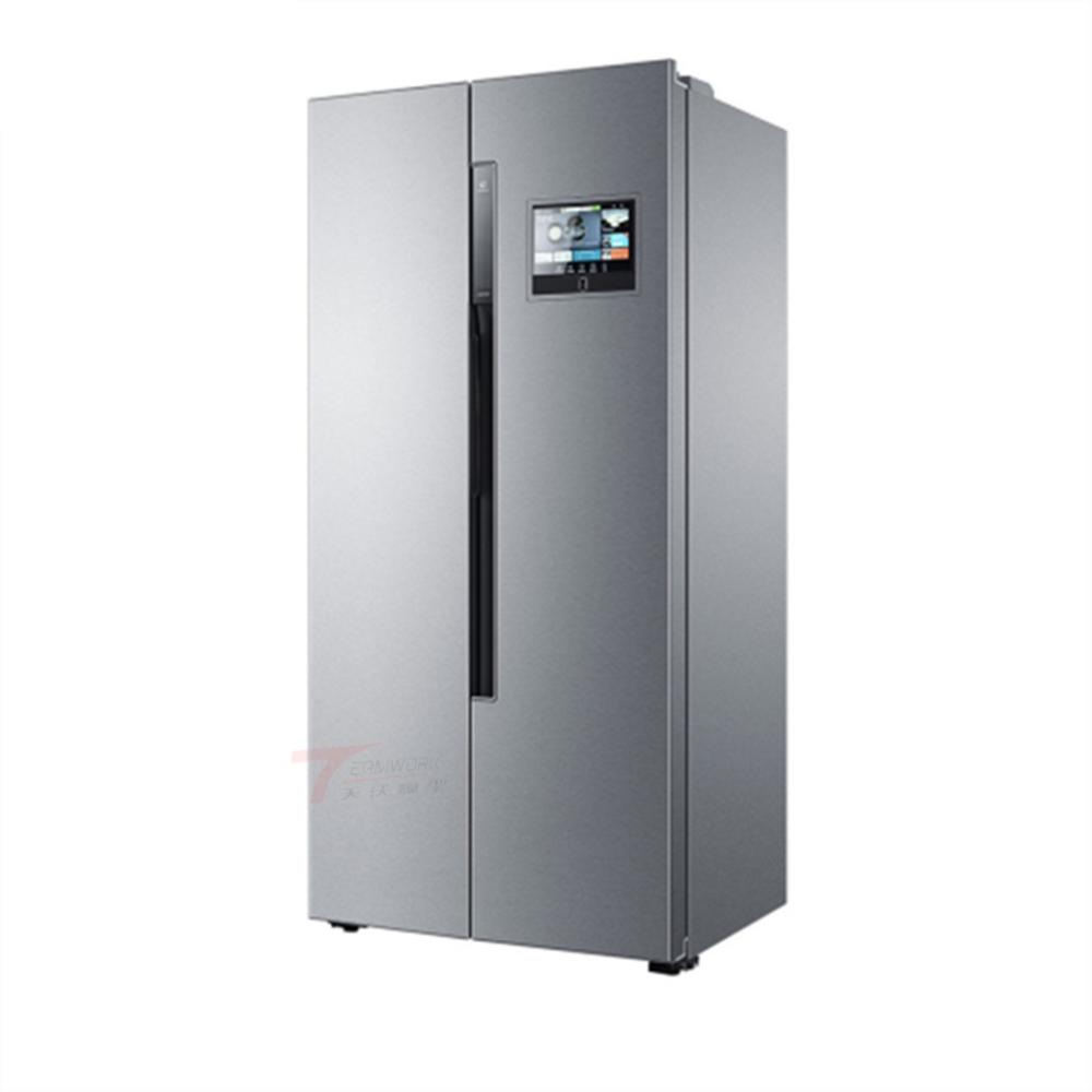 Refrigerator Housing