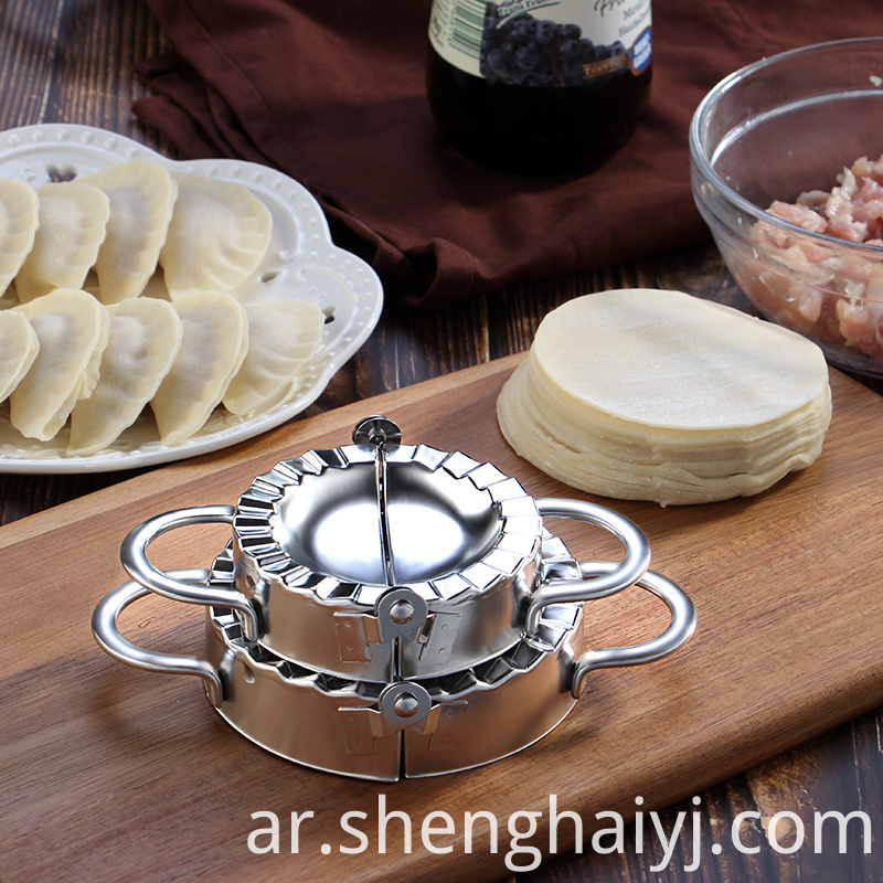 food grade 18/8 stainless steel manual dumpling press mould dumpling maker