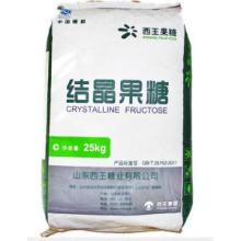 Fructose cristalline Xiwang Brand (qualité alimentaire) (CAS n ° 57-48-7)