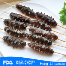 HL011 Rich Nutrition Frozen Seafood Frozen Sea Cucumber