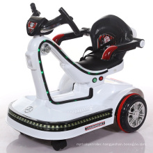 Good Quality Baby Mini Car with RC Function for Sale