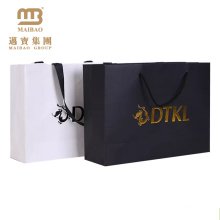 Supplier Wholesale Low Cost Custom Made Large Size Color Printed Paper Shopping Bag Brand Name