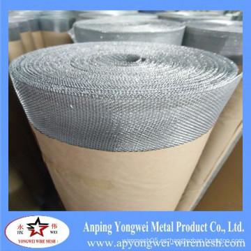 Alambre de aluminio de malla de alambre de insectos / de alta calidad de tejido de malla de alambre de aluminio
