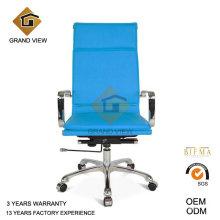 Bürodrehstuhl Leder (GV-OC-H305)