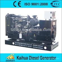 Prix de générateur diesel électrique 100kva avec le moteur de perkin
