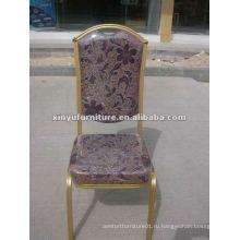 Золотые высокие стулья для банкета
