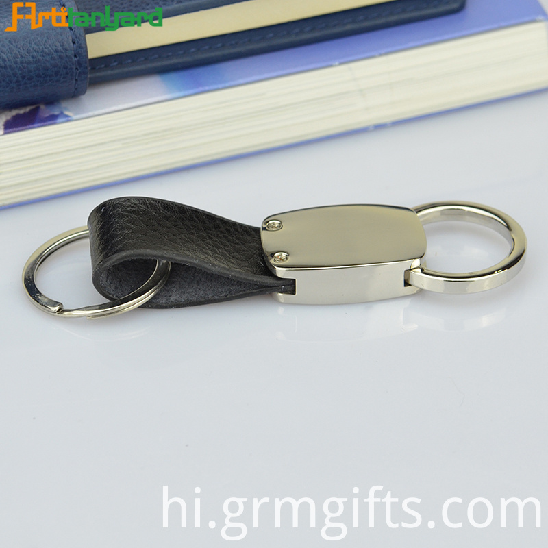 Black Leather Keychain