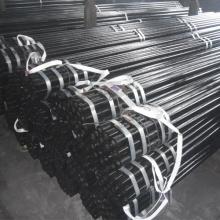 スケジュール 80 炭素鋼パイプ