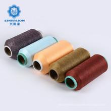 AA grade blended yarn multicolored  blended polyester blended yarn knitting