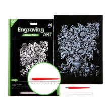 Alpinia Oxyphylla Fancy Engraving Art Scratch Cards