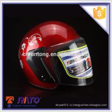 Красивый китайский красный летный мотоцикл для полноразмерного шлема для продажи