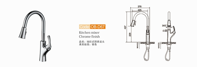 Hot Cold Kitchen Tap Ob D67