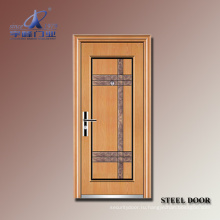 Стальная Входная Дверь-Жл-S79, Полученные