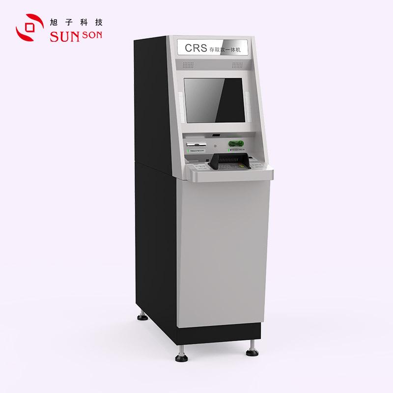 CDM Cash Deposit Machine