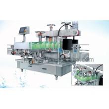 Máquina de verter caramelo automático