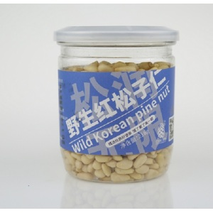 Canned Fresh Pine Nut Kernel 218 G