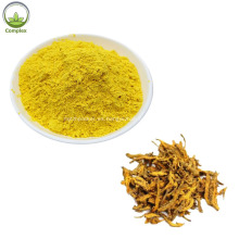 Berberis Vulgaris Extract Berberine Hydrochloride Powder