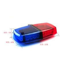 Amber hull 12v DC voltage 24w power mini emergency lightbar