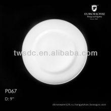 прочный цвет пластины круглой формы, круглая форма пластины