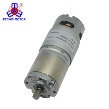 Tubular Motor Type 42mm 12V Brushed DC Motor