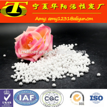 Factory price 3-5mm activated alumina ball for Adsorption