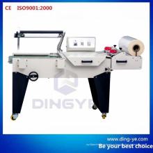 Уплотнитель для полуавтоматической печати