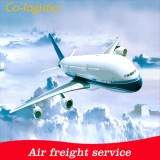 air shipping to COSTA RICA from NANJING CHINA--------Katelyn (Skype:colsales07)