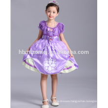 Hot sell sophia dress costume little princess girl dress for children party wear