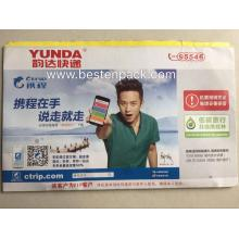 Yunda Paper Express Document Envelope