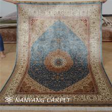 5'x7' Vintage Persian Tabriz Rug Silk