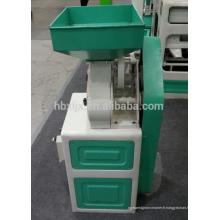 MLNJ 10/6 Usage domestique petit processus de riz paddy riz machine ensemble