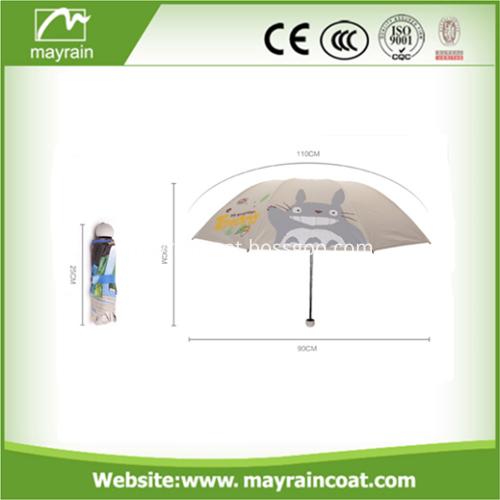 Folding Compact Umbrella