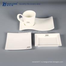 Простой белый количество продукции Логотип Подгонянные кофейная чашка и блюдце набор, высококачественный набор чашек кофе