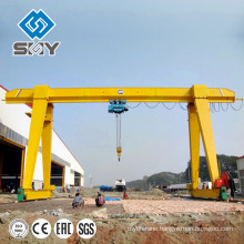 Outdoor And Indoor Hoist Hook Lifting Gantry Crane