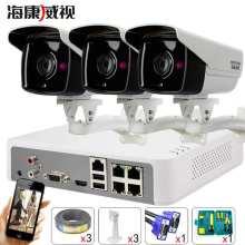 CCTV Camera Systems Microcamera