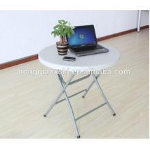 Маленький пластиковый складной круглый стол, портативный компьютерный стол для складывания, дешевый белый круглый обеденный стол, балконный складной стол