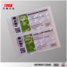 Heat Transfer 10ml Hologram Vial Labels Maker