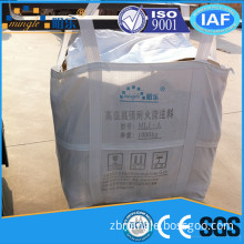 High Temperature Castable Refractory