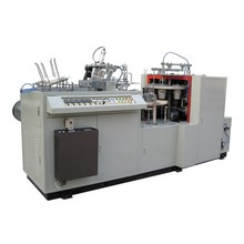 Double Sides PE Coated Paper Bowl Forming Machine (AC-LD)