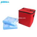 Paquete de hielo de elementos de refrigeración de 600 ml reutilizables de grado alimenticio para transporte en cadena de frío