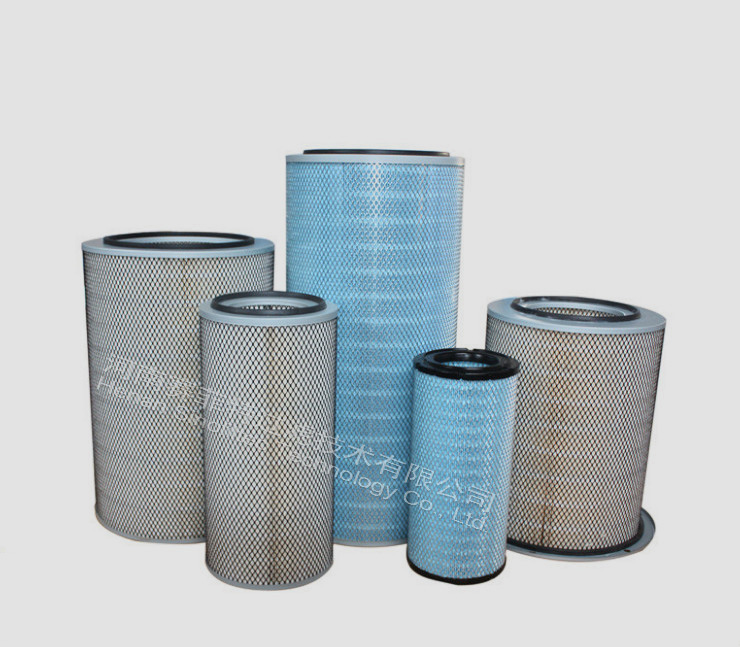 Sullair Air Filter