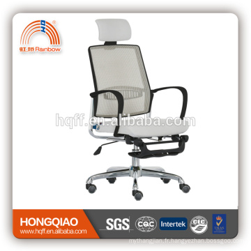 CM-B207AS-41 headrest mesh chair 2017 new item foot-stool office chair